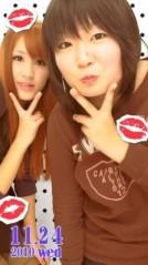 加來沙耶香 公式ブログ/おやすみなさい 画像1