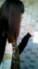 加來沙耶香 公式ブログ/久しぶりに♪ 画像2