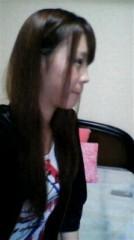 加來沙耶香 公式ブログ/バイト行きます。 画像1
