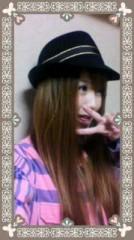 加來沙耶香 公式ブログ/行ってきます 画像1