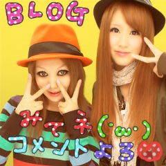 加來沙耶香 公式ブログ/バイトに合格 画像1
