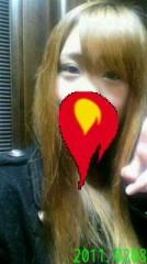 加來沙耶香 公式ブログ/わーい 画像1