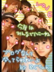 加來沙耶香 公式ブログ/おやすみなさいーっ 画像1