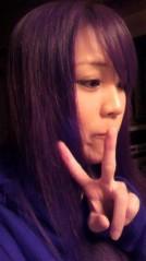 加來沙耶香 公式ブログ/今からおうちに帰るよ〜 画像1