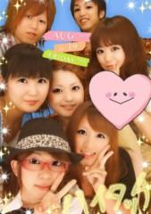 加來沙耶香 公式ブログ/おやすみなさいーっ 画像2