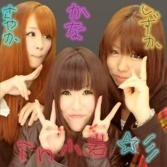 加來沙耶香 公式ブログ/パーティー 画像1