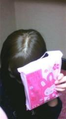加來沙耶香 公式ブログ/眼鏡 画像2