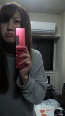 加來沙耶香 公式ブログ/ブリーチしたってばよー 画像1