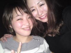 白井絵莉 公式ブログ/季節のご挨拶 画像1