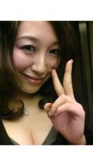 白井絵莉 公式ブログ/三連休(完)♪ 画像1