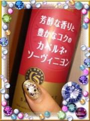 白井絵莉 公式ブログ/初コンビニからの〜 画像1