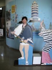 川崎りえ プライベート画像/本州最南端!!串本町 串本いいと〜こ〜一度〜は〜おいで♪