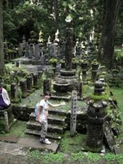 川崎りえ プライベート画像/紀伊半島パワースポットツアー!! 市川團十郎の墓?!