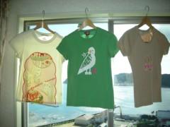 川崎りえ プライベート画像/本州最南端!!串本町 石鹸で洗いました