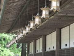 川崎りえ プライベート画像 21〜29件/紀伊半島パワースポットツアー!! 049