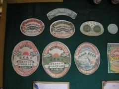 川崎りえ プライベート画像/ビール達 拝島 石川酒造の古いラベル達