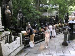 川崎りえ プライベート画像/紀伊半島パワースポットツアー!! 133