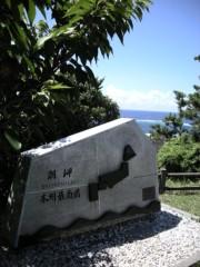 川崎りえ プライベート画像/本州最南端!!串本町 間違いなく最南端です