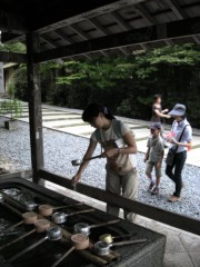 川崎りえ プライベート画像 21〜29件/紀伊半島パワースポットツアー!! 060