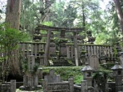 川崎りえ プライベート画像/紀伊半島パワースポットツアー!! 120