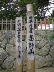 川崎りえ プライベート画像 41〜60件 034