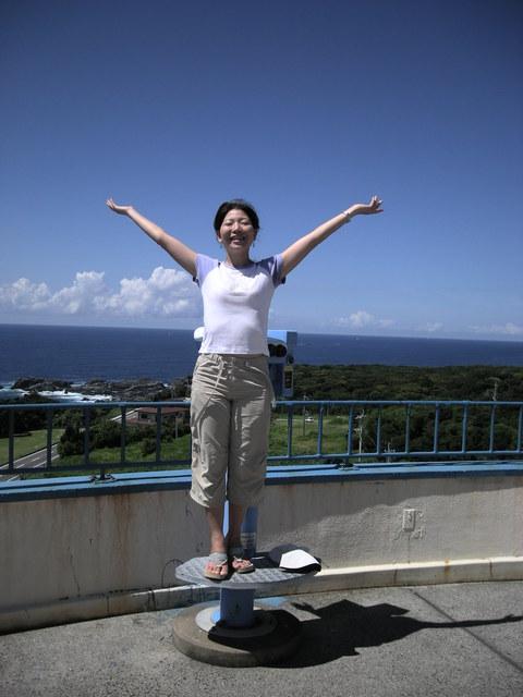 空と海とお日様に感謝〜♪