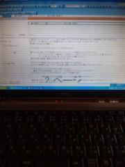 篠崎ゆき 公式ブログ/台本作成 画像1