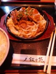 篠崎ゆき 公式ブログ/肉食女子 画像1