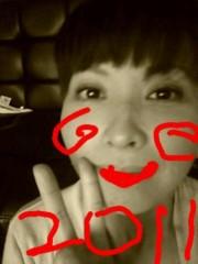 篠崎ゆき 公式ブログ/ありがとう!2011 画像1