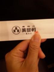 篠崎ゆき 公式ブログ/久しぶり 画像1