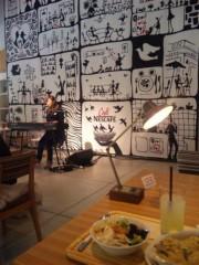 篠崎ゆき 公式ブログ/贅沢〜 画像1