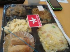 篠崎ゆき 公式ブログ/今日はお弁当。 画像1