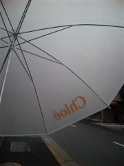 篠崎ゆき 公式ブログ/雨だー 画像1