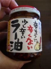 篠崎ゆき 公式ブログ/元祖なんですよね。。 画像1