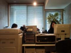 篠崎ゆき 公式ブログ/新しい事務所。 画像1