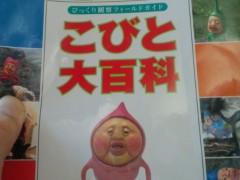 篠崎ゆき 公式ブログ/これ知ってる〜? 画像1
