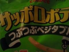 篠崎ゆき 公式ブログ/めっきり涼しいっ! 画像1