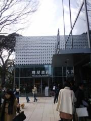 篠崎ゆき 公式ブログ/春ですねー! 画像1