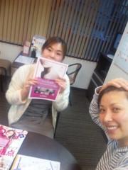 篠崎ゆき 公式ブログ/わはは。。 画像1