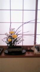 安藤優子 公式ブログ/華道 画像1