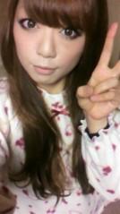 安藤優子 公式ブログ/おにゅう♪ 画像1