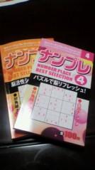 安藤優子 公式ブログ/趣味♪ 画像1
