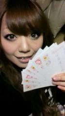 安藤優子 公式ブログ/年賀状 画像1