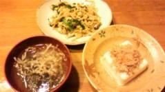 安藤優子 公式ブログ/ごめんなさい 画像1