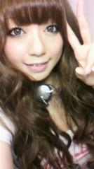 安藤優子 公式ブログ/帰宅中 画像1