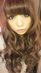 安藤優子 公式ブログ/作ってみました 画像1