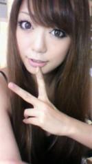 安藤優子 公式ブログ/ごめんなさい 画像2