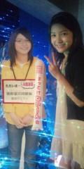 川島海荷 公式ブログ/最高!!! 画像1