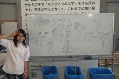 川島海荷 公式ブログ/昨日… 画像1
