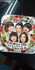 川島海荷 公式ブログ/9nineの日スペシャルライブ 画像1